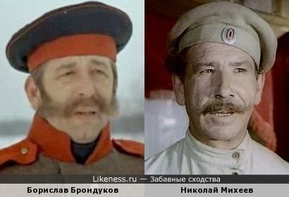Актеры Борислав Брондуков и Николай Михеев