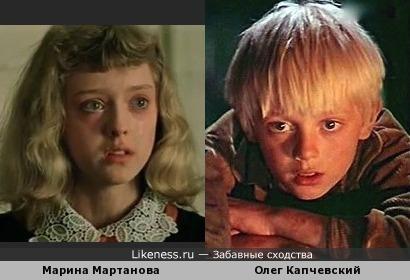 Юные актеры Марина Мартанова и Олег Капчевский