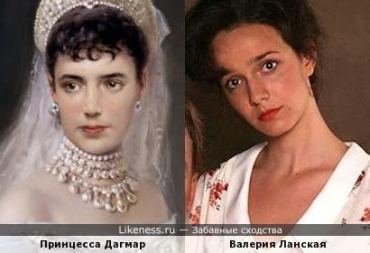 Императрица Мария Федоровна (принцесса Дагмар) и Валерия Ланская
