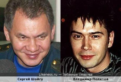 """Сергей Шойгу и участник группы """"На-на"""" Владимир Политов"""