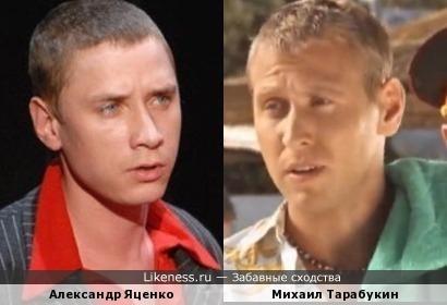 Актеры Александр Яценко и Михаил Тарабукин