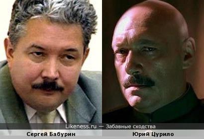 Политик Сергей Бабурин и актер Юрий Цурило