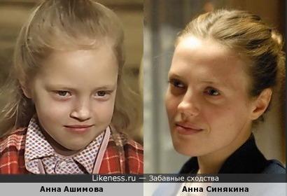 """Девочку из """"Чародеев"""" играла Анна Синякина? :)"""