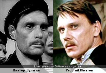 Актеры Виктор Шульгин и Георгий Юматов