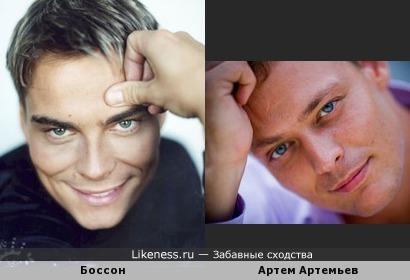 Певец Боссон и актер Артем Артемьев