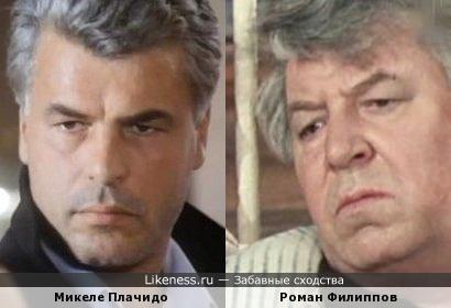 Актеры Микеле Плачидо и Роман Филиппов
