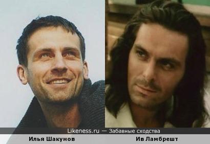 Актеры Илья Шакунов и Ив Ламбрешт