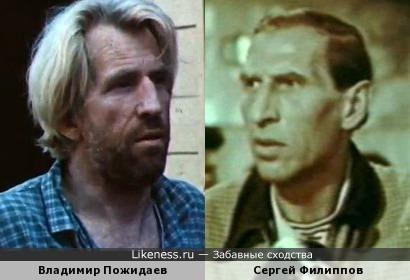 Актеры Владимир Пожидаев и Сергей Филиппов