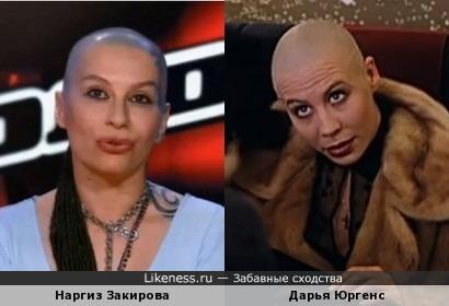 """Участница проекта """"Голос"""" Наргиз Закирова и актриса Дарья Юргенс"""