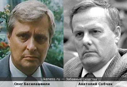 Олег Басилашвили и Анатолий Собчак