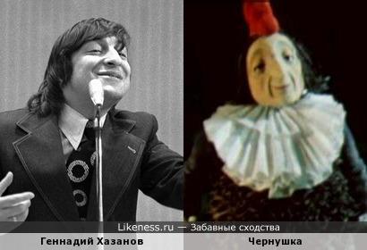 Геннадий Хазанов и Чернушка (м/ф Черная курица)