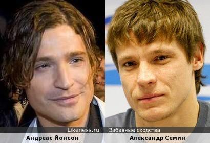 Певец Андреас Йонсон и хоккеист Александр Семин
