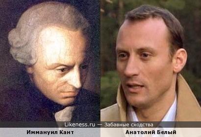 Величайший философ и известный актер