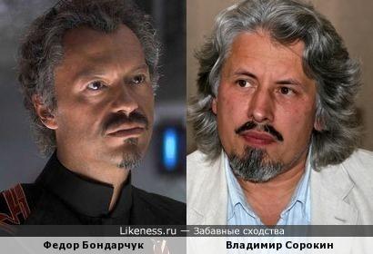 Федор Бондарчук в образе и Владимир Сорокин