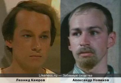 Актеры Леонид Каюров и Александр Новиков