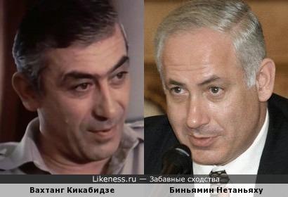 Вахтанг Кикабидзе и Биньямин Нетаньяху