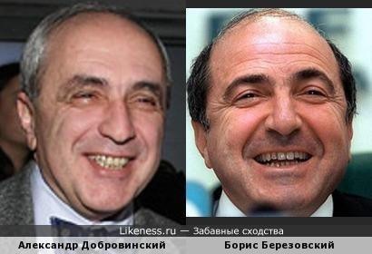 Адвокат Добровинский и его клиент