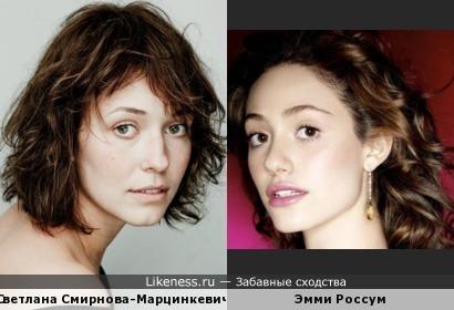 Актрисы Светлана Смирнова-Марцинкевич и Эмми Россум