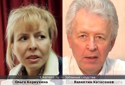 Певица Ольга Кормухина и доктор экономических наук Валентин Катасонов