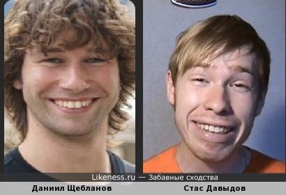 Даниил Щебланов и Стас Давыдов