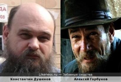 Публицист Константин Душенов и Алексей Горбунов в образе