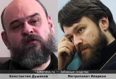 Публицист Константин Душенов и митрополит Иларион (Алфеев)