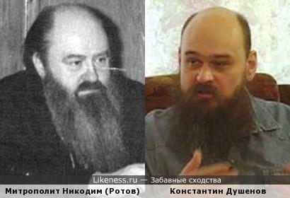 Митрополит Никодим (Ротов) и публицист Константин Душенов