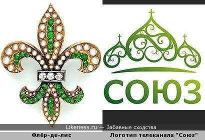 "Флёр-де-лис и логотип телеканала ""Союз"""
