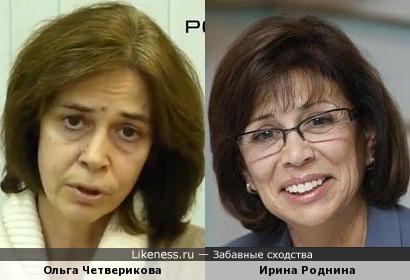 Публицист Ольга Четверикова и Ирина Роднина