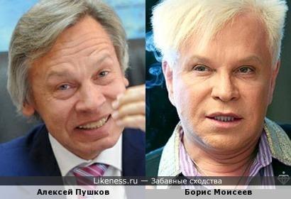Алексей Пушков и Борис Моисеев