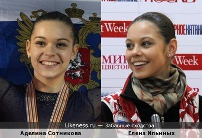 Российские фигуристки