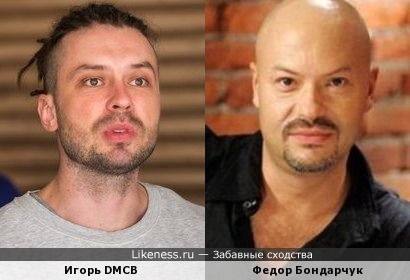 """Игорь DMCB из группы """"Банд'Эрос"""