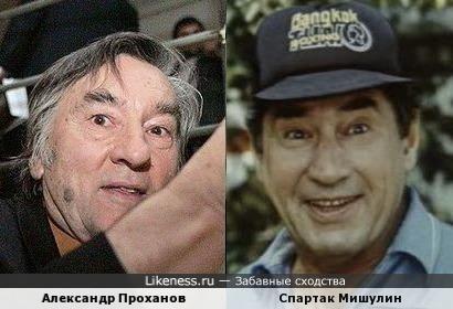Александр Проханов и Спартак Мишулин
