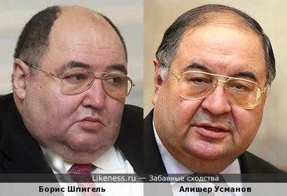 «Одухотворённые» лики офшорного олигархата, или уценённая сказка Ю.Олеши