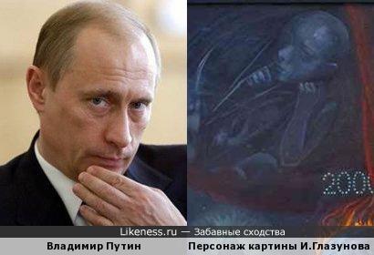 Соловьёв Владимир Рудольфович  Википедия