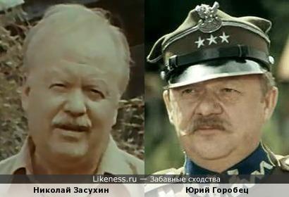 Актеры Николай Засухин и Юрий Горобец