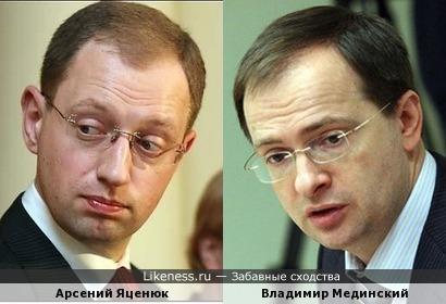 Арсений Яценюк и Владимир Мединский