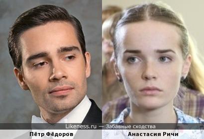 Брат и сестра, или фактор первого мужчины? :-)