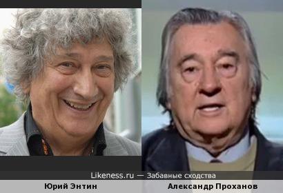 Юрий Энтин и Александр Проханов