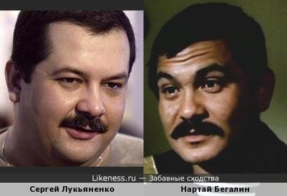 Писатель Сергей Лукьяненко и актер Нартай Бегалин