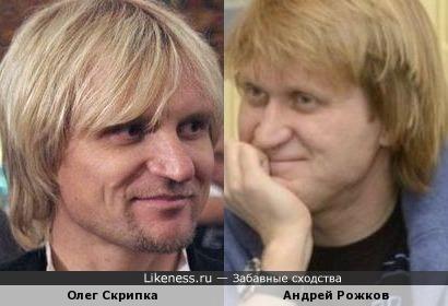Олег Скрипка и Андрей Рожков