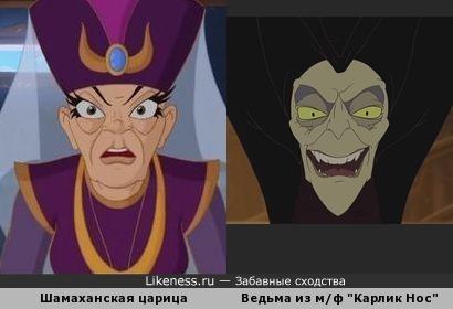 """Персонажи мультипликационных фильмов """"Три богатыря и Шамаханская царица"""