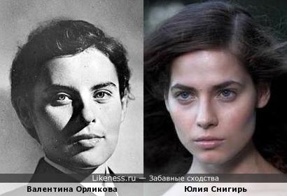 Валентина Орликова и Юлия Снигирь