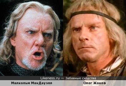 Малкольм МакДауэлл и Олег Жаков