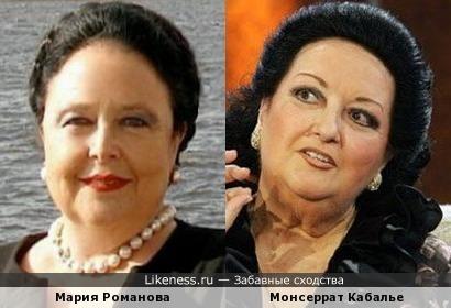 """""""Е.И.В. Государыня, Великая Княгиня Мария Владимировна"""