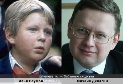 Вопреки Алисиным предсказаниям Фима Королёв стал известным экономистом =)