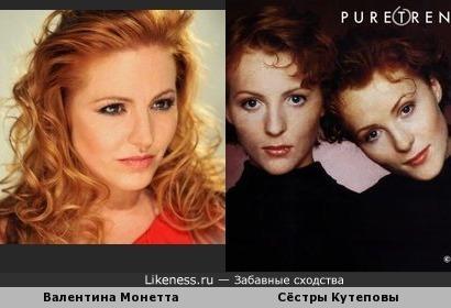 Евровизионная санмаринка и сёстры Кутеповы