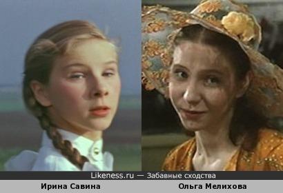 Актрисы Ирина Савина и Ольга Мелихова