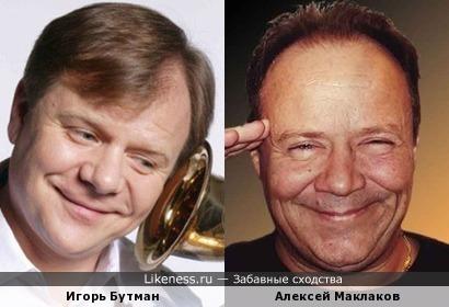 Игорь Бутман и Алексей Маклаков