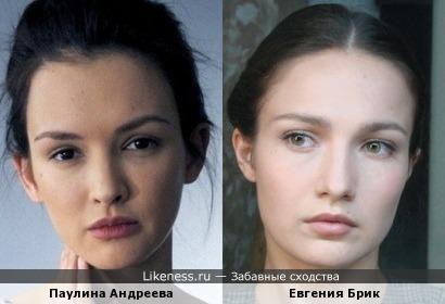 Актрисы Паулина Андреева и Евгения Брик